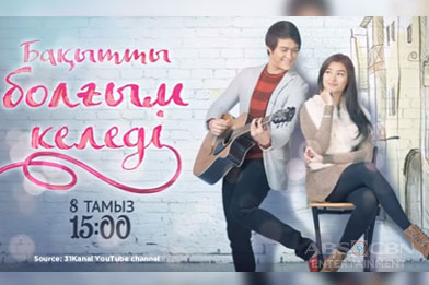 """""""Dolce Amore"""" now airs in Kazakhstan"""